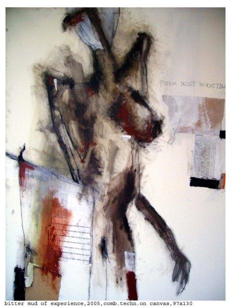 Damjana Jokic - Bitter Mud of Experience (2005)